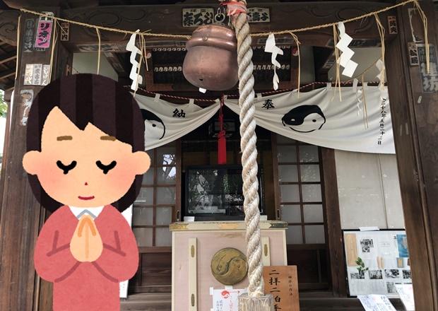 於岩稲荷田宮神社で参拝