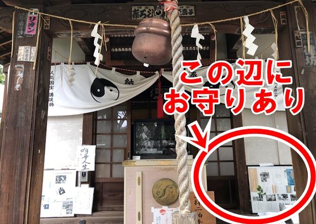於岩稲荷田宮神社の本堂